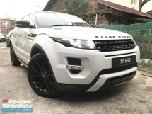 2013 LAND ROVER RANGE ROVER EVOQUE 2.0 DYNAMIC PLUS 2 DOOR COUPE PANAROMIC LIKE NEW