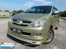 2008 TOYOTA INNOVA 2.0G (A) MPV 7 SEATER LEATHER