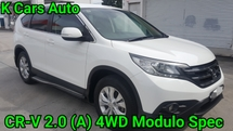 2014 HONDA CR-V 2.0 (A) 4WD LIMITED MODULO SPEC FULL SERVICE BY HONDA LOW MILEAGE EXCELLENT CONDITION FULL LOAN