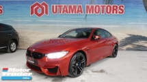 2015 BMW M4 3.0 COUPE CARBON FIBER ROOF REAR VIEW CAMERA YEAR END GRAND SALE