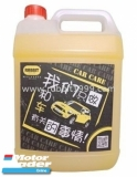 RABBIT MULTI PURPOSE CLEANER Car Care > Others
