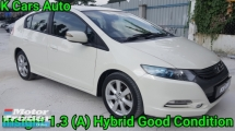 2012 HONDA INSIGHT HYBRID 1.3 (A) GOOD CONDITION LADIES OWNER