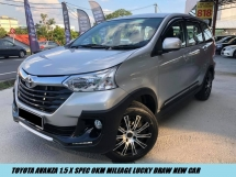 2018 TOYOTA AVANZA 1.5 X 0KM MILEAGE LUCKY DRAW NEW CAR FREE 5 YEAR UNLIMITED WARRANTY