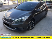 2016 KIA CERATO K3 HIGH SPEC KEYLESS FULLY LEATHER SEAT SUNROOF NAVI PLAYER HD REVERSE CAMERA MEMORY SEAT
