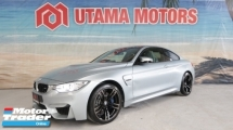 2015 BMW M4 3.0 TWIN TURBO HARMAN KARDON ROOF CARBON FIBER RAYA PROMOTION
