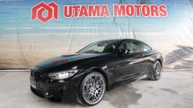 2017 BMW M4 3.0 COMPETITION SPORT DRIVE SELECTION TWIN TURBO CNY PROMOTION