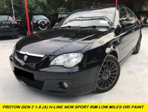 2008 PROTON GEN-2 1.6 H-LINE 1OWNER ORIGINAL PAINT TIP TOP CONDITION