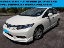 2012 HONDA CIVIC 1.5 HYBRID (A) FULL SERVICE RECORD FULL LEATHER SEATS WARRANTY ONE YEAR