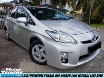 2013 TOYOTA PRIUS G LED EDITION PREMIUM HIGH SPEC LIMITED EDITION TIPTOP CONDITION LIKE NEW CAR SHOWROOM CAR