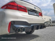 BMW G30 530i M5 Rear Bumper Diffuser Bodykit  Exterior & Body Parts > Body parts