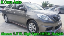 2014 NISSAN ALMERA 1.5 VL HIGH SPEC ( IMPUL BODYKIT ) FULL LEATHER SEAT KEEP LIKE NEW CAR CONDITION BEST BUY