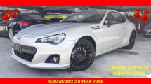 2014 SUBARU BRZ 2.0 STi UNREG JPN SPEC CHINESE NEW YEAR CARNIVAL BIG SALES AT RM127,000.00 NEGO