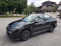 2011 PEUGEOT 207 SV 1.6 A GONG XI FA CAI ( ANG BAO) LUCKY DRAW PROMOTION