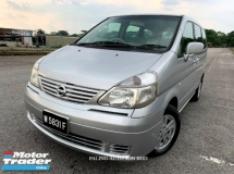 2014 NISSAN SERENA 2.0 (A) HIGHWAY STAR LEATHER SEAT