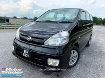 2010 NISSAN SERENA 2.0 (A) HIGHWAY STAR LEATHER SEATS