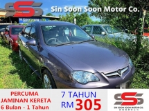 2008 PROTON PERSONA 1.6 SE PREMIUM(AUTO)2008 Only 1 Careful LADY Owner, 88K Mileage, TIPTOP, ACCIDENT-Free, DIRECT-Owner, with LEATHER Seat & 2 AIRBEG