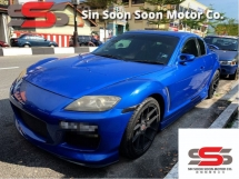 2004 MAZDA RX-8 1.3 Coupe PREMIUM FULL Spec(MANUAL)2004 Only 1 UNCLE Owner, 90K Mileage,ACCIDENT-Free,TIPTOP, AIRBEG, LEATHER Seat, SPORT PADDLE Shift