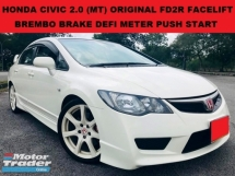 2010 HONDA CIVIC 2.0 (MT) ORIGINAL TYPE-R FD2R SEDAN BREMBO BRAKE PUSH START DEFI METER