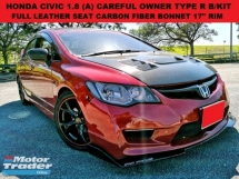 2006 HONDA CIVIC 1.8 (A) TYPE R B/KIT CAREFUL OWNER FULL LEATHER SEAT CARBON FIBER BONNET 17