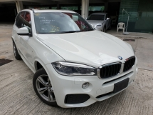 2014 BMW X5 35i 3.0P M-Sport