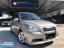 2009 NAZA CITRA GS 2.0 FULL SPEC SUPERB CONDITION FAMILY MPV