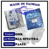 Kia Spectra Auto Gearbox Transmission Overhual Kit Repair Kit Oring Kit  Engine & Transmission > Transmission