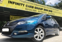 2012 HONDA INSIGHT 1.3 HYBRID I-VTEC LOW MILEAGE VERY NICE CONDITION