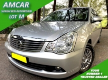 2011 NISSAN SYLPHY 2.0L X-CVT LUXURY NAVI (A) LEATHER OFFER