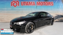 2015 BMW M4 3.0 TWIN POWER TURBO CARBON ROOF HARMAN KARDON RAYA PROMOTION