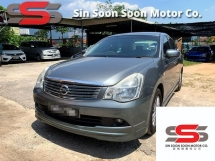 2012 NISSAN SYLPHY 2.0 CVTC Premium FULL Spec(AUTO)2012 Only 1 UNCLE Owner, 73K Mileage,TIPTOP,ACCIDENT-Free,AIRBEG, LEATHER Seat, DVD,GPS&REVERSE Cam