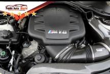 2008 BMW M3 Bmw M3 4.0 V8 STAGE2 E92 ZCP COMPETITION AKRAPOVIC