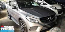 2016 MERCEDES-BENZ GLE 450 AMG COUPE 3.0 PREMIUM PLUS / PUSH START / 5A CONDITION STOCK / READY STOCK FOR THE BEST DEALS