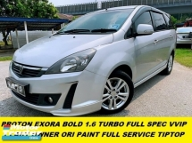 2016 PROTON EXORA 1.6 H-LINE BOLD 1.6 TURBO CFE FULL SPEC 1 LADY OWNER FULL SERVICE RECORD FULL LEATHER SEAT 10