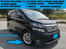 2009 TOYOTA VELLFIRE 2.4Z PLATINUM SELECTION POWER BOOT 2 POWER DOOR MPV