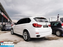 2017 BMW X5 xDrive 40E Hybrid New model m-sport LED NFL