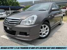 2014 NISSAN SYLPHY 2.0L X-CVT LUXURY NAVI FULL LEATHER LOW MILEAGE NICE PLATE 1011