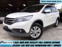 2014 HONDA CR-V 4WD UNDER WARRANTY FULL SERVICE RECORD LOW MILEAGE