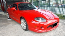 1997 MITSUBISHI FTO 2.0 (A) OFFER