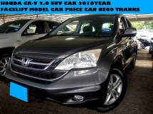 2010 HONDA CR-V 2.0 SUV WARRANTY ONE YEAR CAR PRICE CAN NEGO