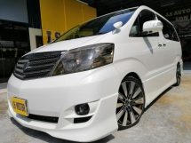 2005 TOYOTA ALPHARD 3.0 V6 MZG FACELIFT MODEL  AUTO VVTI -SUNROOF MOONROOF -  2POWER DOOR - HOME THEATHER - 8 SEATER - MULTI FUNCTION STREERING- 4NEW TYRE - LOAN AVAILABLE - DVD PLAYER -