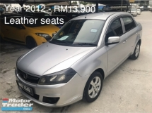 2012 PROTON SAGA FLX CVT EXECUTIVE, 1 Owner, Leather Seats , Offer Sale , Tip Top condition