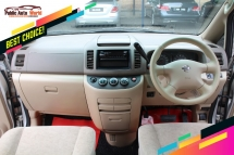 2007 NISSAN SERENA Nissan SERENA 2.0 (A)BKITS HIGHWAY STAR CLEAN YR07