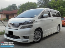 View 424 Used Toyota Vellfire For Sales In Malaysia Motor Trader