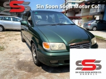2002 HYUNDAI TRAJET 2.0 GLS SUNROOF MPV PREMIUM Spec(AUTO)2002.03 Only 1 UNCLE Owner, LOW Mileage, ACCIDENT-Free, with ORIGINAL TIPTOP PAINT