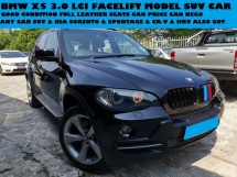 2007 BMW X5 3.0 LCI FACELIFT MODEL SUV CAR PRICE CAN NEGO PLS CALL ASKING TQ