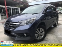 2016 HONDA CR-V 2.0 4WD  FACELIFT MODEL LEATHER SEAT LOW MILEAGE ONE OWNER RAYA PROMOTION