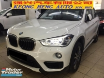 2015 BMW X1 SDrive 20i 45K KM Full Service Under Warranty Until 2020