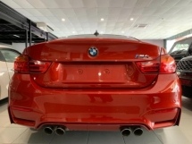 2015 BMW M4 3.0 COUPE UNREG
