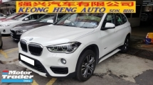 2015 BMW X1 2.0cc SDRIVE20i (A) REG 2015, ONE CAREFUL OWNER, FULL SERVICE RECORD, LOW MILEAGE DONE 45K KM, UNDER WARRANTY UNTIL NOVEMBER 2020