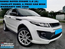 2013 LAND ROVER RANGE ROVER VOGUE 2.0 RANGE ROVER EVOQUE FULL BODYKIT FACELIFT SPORT